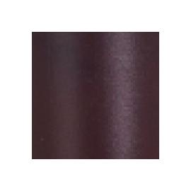 NPM Riešutmedžio ruda antakiams (15001) (12ml)